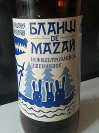 Бланш де Мазай от Волковская Пивоварня