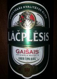 Lielvardes Gaisais by Lacplesis