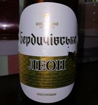 Леон от Бердичівський пивоварний завод