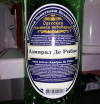 Адмирал Де Рибас от Одесская Частная Пивоварня