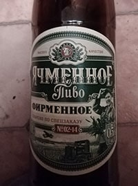 Ячменное фирменное от Томское Пиво