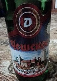 Чешское от пивоварни Дарьял