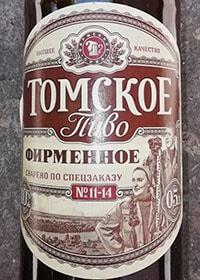 Томское Фирменное от Томское Пиво