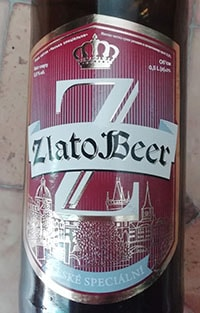 Zlato Beer Ceske Specialni от Royal Fruit