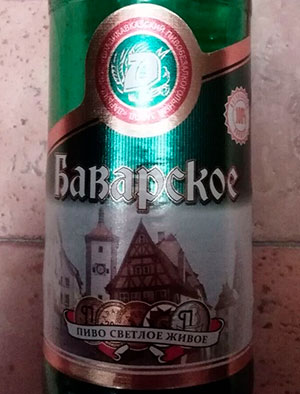 Баварское от пивоварни Дарьял