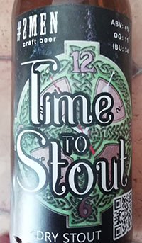 Time to Stout от #2MEN craft beer