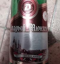 Старый Мюнхен от пивоварни Дарьял