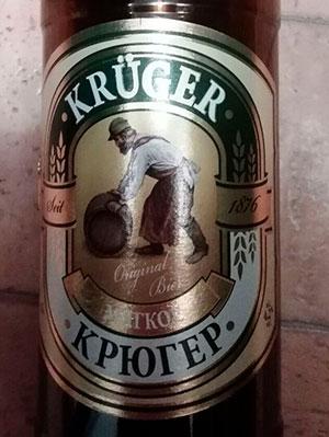 Крюгер мягкое от Томское Пиво