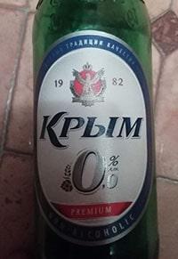 Крым безалкогольное ПБК Крым