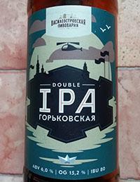 Duoble IPA Горьковская от Василеостровская Пивоварня