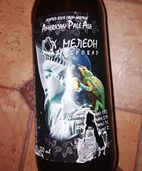 American Pale Ale от Хмелеон Бровар