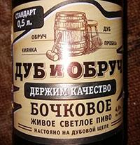 Дуб и Обруч Бочковое от Завод Трехсосенский