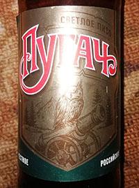 Пиво Пугач от Очаково