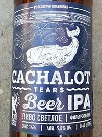 Cachalot Tears от Лаборатория Экспериментального Пивоварения