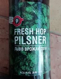 "Fresh Hop Pilsner от Театр пива ""Правда"""