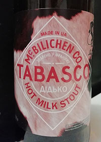 Tabasco от Дідько Brewing Co.