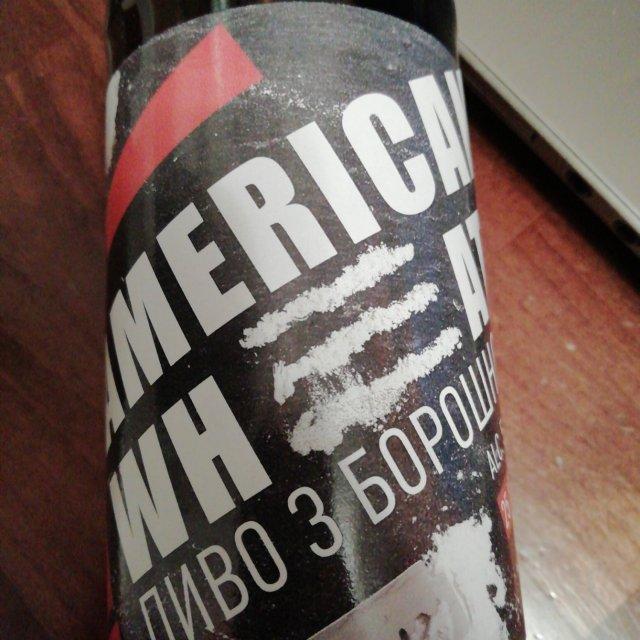 """American Wheat от Театр пива """"Правда"""""""