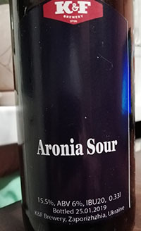 Aronia Sour от K&F Brewery