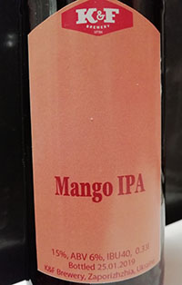 Mango IPA от K&F Brewery