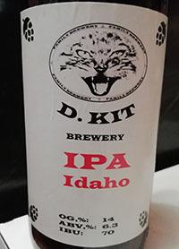 IPA Idaho от D.Kit Family Brewery