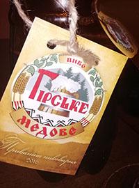 Гірське Медове от пивоварня Гірське