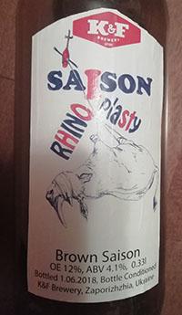 Rhinoplasty от K&F Brewery