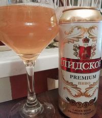 Лидское Premium от пивоварни Лидское Пиво