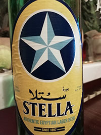 Stella Lager by Al Ahram Beverages Company