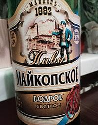 Майкопское Бодрое от Пивоваренный Завод Майкопский