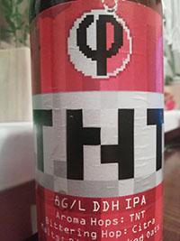 TNT DDH IPA от пивоварни Philosopher