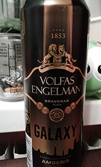 Galaxy Amberis by Volfas Engelman