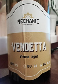 Vendetta beer от Mechanic Craft Brewery