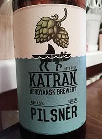 Pilsner от пивоварни Katran