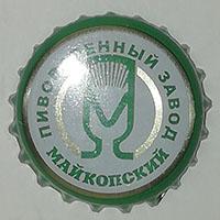 ООО «МПК» Пивзавод Майкопский