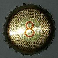 Балтика 8 Пшеничное