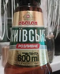 Київське розливне от Оболони