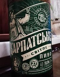 Пиво Карпатське от Kalush Browar