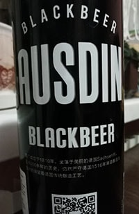 Ausdin Blackbeer by Privatbrauerei Eibau