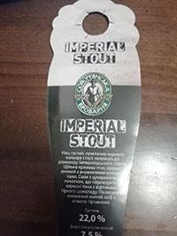 Imperial Stout от Солом'янська броварня