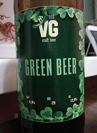 Green Beer от VG Craft Beer