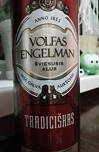 Tradiciskas by Volfas Engelman