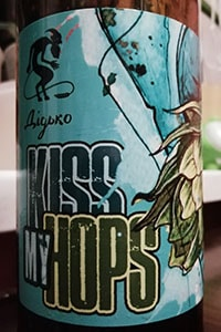 Kiss My Hops - Mosaic от Дідько Brewing Co.