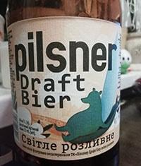 Pilsner Draft Bier от Сватовский пивзавод