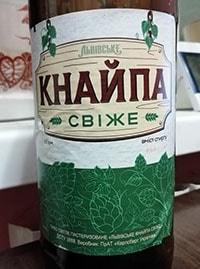 Львівське КНАЙПА Свіже от Carlsberg Ukraine
