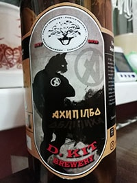 АхипілбО от D.Kit Family Brewery