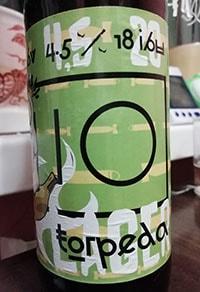 Torpeda от SHO Brewery