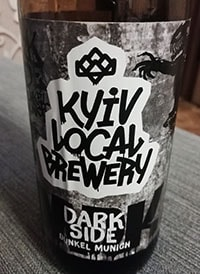 Dark Side от Kyiv Local Brewery