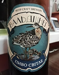 Вальдшнеп от Вепр Craft Brewery