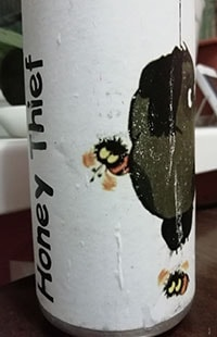 Honey Thief от Gremlin Brew