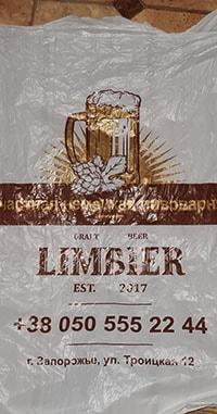 Amber Weiss от LIMBIER